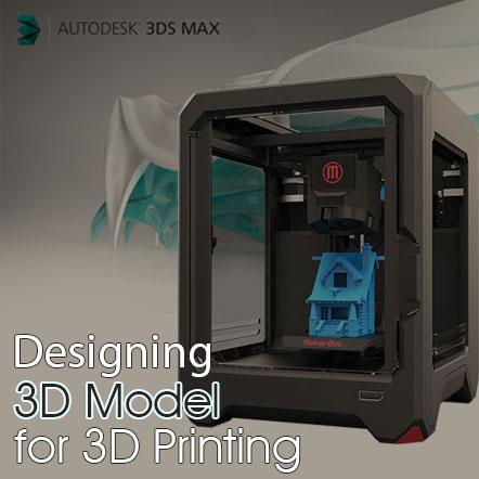 آموزش طراحی جهت پرینت سه بعدی (بروزرسانی هفتگی)