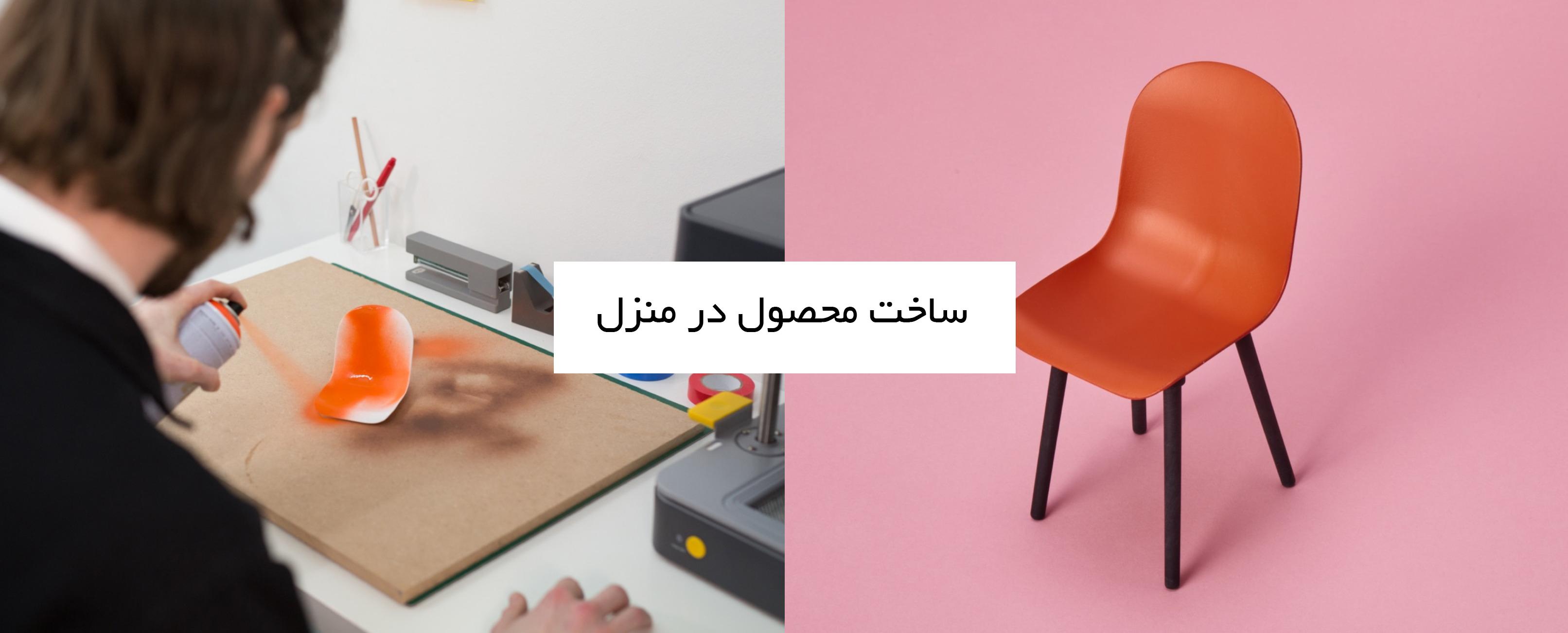 معرفی formbox دستگاه ساخت قالب از هر چیزی 5
